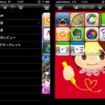 iPhoneがあなたの秘書になる!コンテキスト連動型の次世代ランチャーアプリが登場。